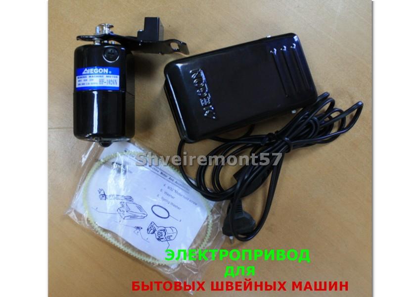 Электропривод Jegon HF-1026N